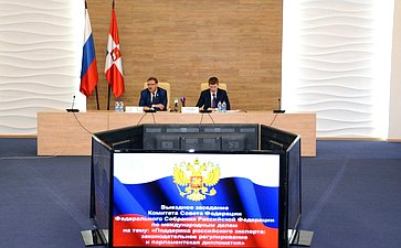 Председатель Комитета СФ помеждународным делам К. Косачев