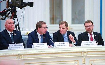 Встреча Президента РФ Владимира Путина сруководством Совета Федерации иГосударственной Думы