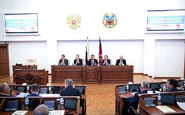 Форум «Устойчивое развитие сельских территорий– потенциал развития Российской Федерации» вБарнауле
