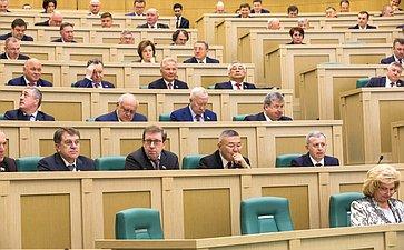 476-е заседание Совета Федерации