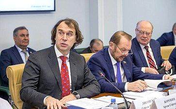 «Круглый стол» натему «Актуальные вопросы реализации государственной политики всфере агропромышленного комплекса вконтексте политики импортозамещения»