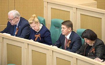 411-е заседание Совета Федерации