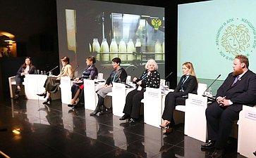 Тематическая сессия «Тенденции развития сельских территорий. Инфраструктура иусловия для женщин»