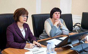 Елена Попова иЕлена Афанасьева