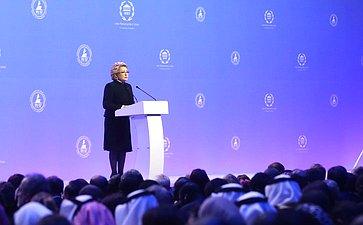 В. Матвиенко наоткрытии 137-й Ассамблеи МПС