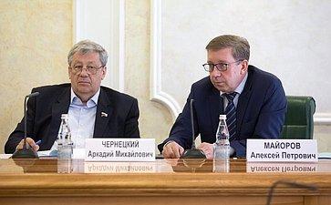 А. Чернецкий иА. Майоров