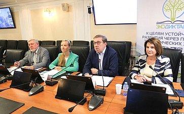 Заседание Федерального оргкомитета Экодиктанта, посвященное подготовке ипроведению мероприятия в2021