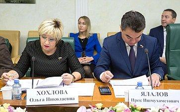 Ольга Хохлова иИрек Ялалов