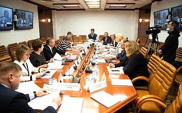 «Круглый стол» Комитета СФ поРегламенту иорганизации парламентской деятельности натему «Практика применения законодательства обобщественном контроле. Проблемы, пути решения»