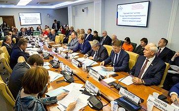 «Круглый стол» натему «Оходе подготовки национального проекта понаправлению «Жилье игородская среда»