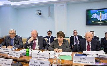 Заседание Комитета Совета Федерации понауке, образованию, культуре иинформационной политике