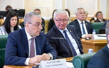 С. Карапетян иМ. Дидигоа