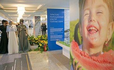 Зкспозиция вСовете Федерации, посвященная достижениям иперспективам развития Оренбургской области. Декабрь 2015