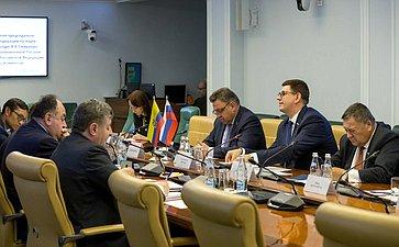 Встреча В. Смирнова иЕ. Афанасьевой сЧрезвычайным иПолномочным Послом Республики Эквадор вРФ Х. П. Эспиносой