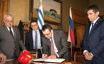 Визит делегации СФ воглаве сН.Федоровым вВосточную Республику Уругвай