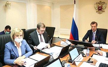 Рабочее совещание поподготовке ипроведению IX Невского международного экологического конгресса