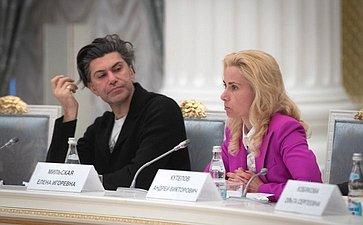 Николай Цискаридзе иЕлена Мильская