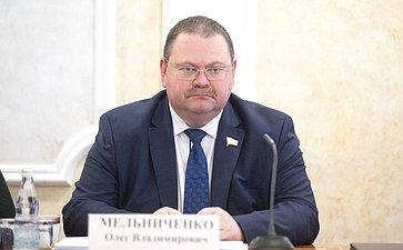 О.Мельниченко: Развитие территориального общественного самоуправления имеет особую значимость для совершенствования демократических институтов