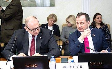 Константин Долгов иЮрий Федоров