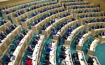 398-е заседание Совета Федерации