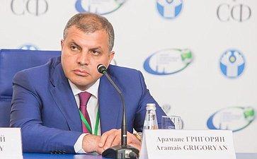 Пленарное заседание VII Невского международного экологического форума