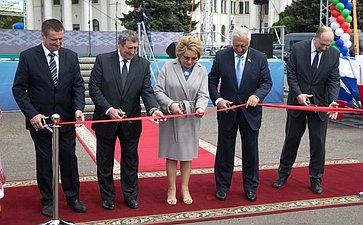 Делегация Совета Федерации принимает участие вмероприятиях первого дня Третьего форума регионов Беларуси иРоссии