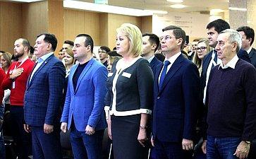 Лилия Гумерова приняла участие вработе первого Всероссийского форума молодых государственных служащих вУфе