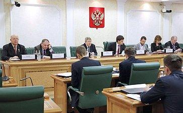 Парламентские слушания натему «Законодательное обеспечение национальной кибербезопасности вРФ»
