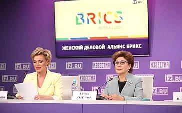 Пресс-конференция, посвященная организации делового женского альянса БРИКС
