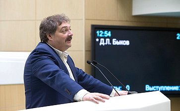 Д. Быков