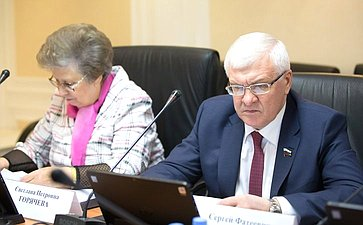Светлана Горячева иСергей Брилка