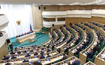475-е заседание Совета Федерации. Зал заседаний
