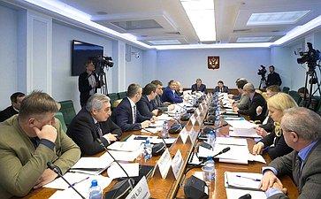 Совещание, посвященное вопросам финансирования работ поликвидации негативных последствий деятельности выработанных шахт иразрезов натерритории моногородов
