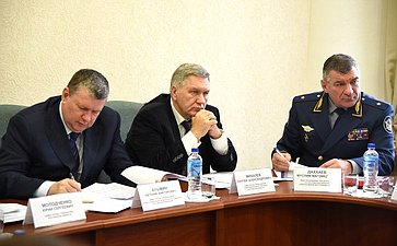 Насовещании повопросу «Огосударственной поддержке производственной деятельности вучреждениях ГУФСИН России поРостовской области»