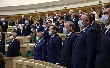 491-е заседание Совета Федерации