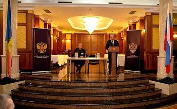 Алексей Кондратьев принял участие вХI страновой конференции российских соотечественников вРеспублике Молдова