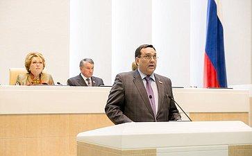 374-е заседание Совета Федерации Иванов