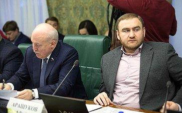 Д. Мезенцев иР. Арашуков