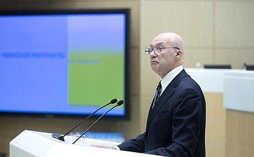 Руководитель Центра пространственного планирования Московского архитектурного института А. Боков