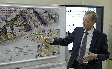 Выездное совещание Комитета Совета Федерации пофедеративному устройству, региональной политике, местному самоуправлению иделам Севера вТюмени