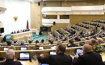 501-е заседание Совета Федерации