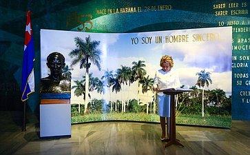Посещение музея Мемориального комплекса Хосе Марти
