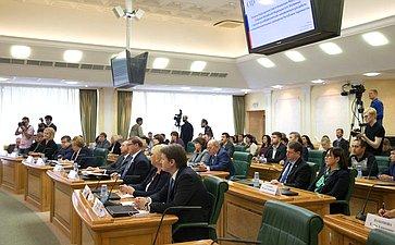 Встреча Председателя СФ сгруппой российских учителей, направляемых для работы вобщеобразовательные учреждения Республики Таджикистан