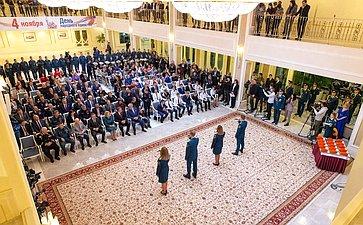 Торжественная церемония награждения детей иподростков, проявивших мужество вэкстремальных ситуациях испасших человеческие жизни