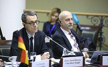 Совместное заседание групп дружбы Совета Федерации иБундестага