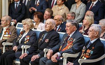 Торжественная церемония награждения российских городов-героев памятными «Мечами Победы»