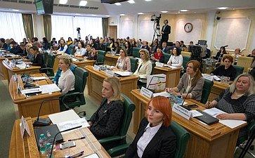 Встреча В. Матвиенко сженщинами-предпринимателями России вСовете Федерации
