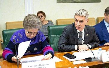 Светлана Горячева иСергей Фабричный