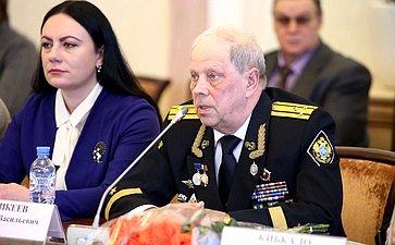 Общее заседание Экспертного совета при Уполномоченном поправам человека вРФ