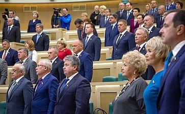 468-е заседание Совета Федерации. Сенаторы исполняют гимн России